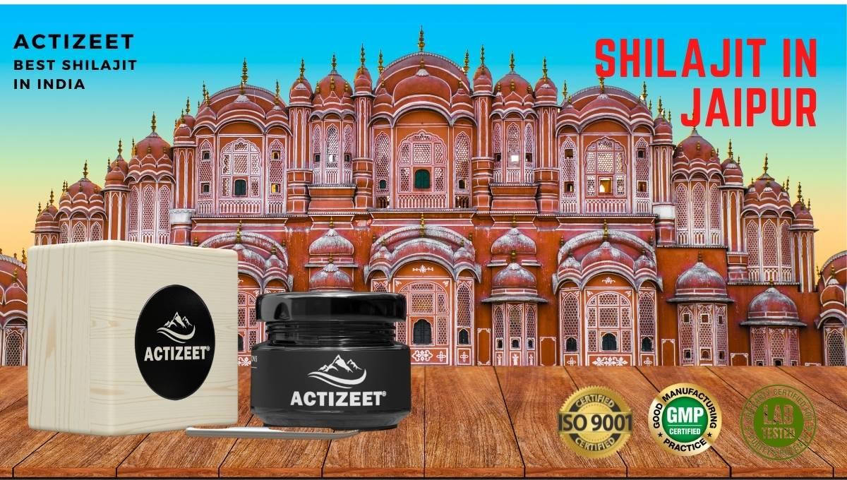 Shilajit in Jaipur (Rajasthan)